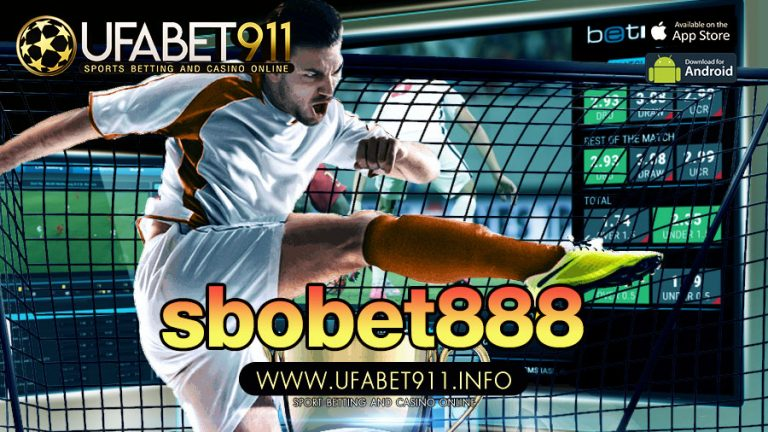 sbobet888 สร้างรายได้หลักแสนกับการ แทงบอลออนไลน์ พร้อมเทคนิคดีๆอีกมากมาย