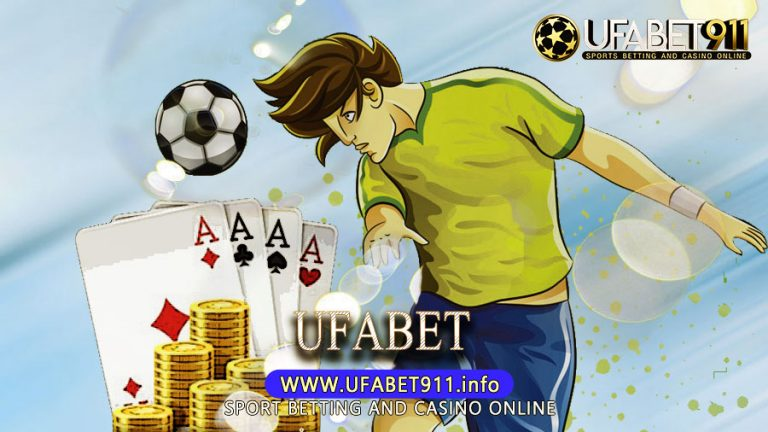 วิธีวางเดิมพันออนไลน์ หาเงินจาก เว็บบอล ufabet ลงทุนได้หลากหลายรูปแบบ