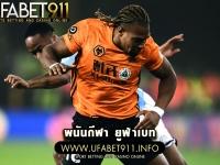 ufa แทงบอล เว็บแทงบอล ข่าวคาสิโนออนไลน์ เทคนิคการเล่น